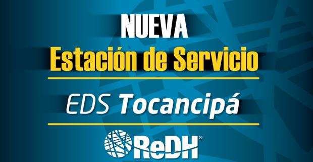 Nueva EDS Primax Tocancipá